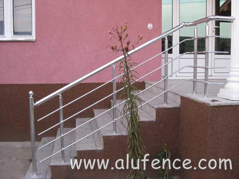 Alufence - Aluminijumske Ograde i Gelenderi 047