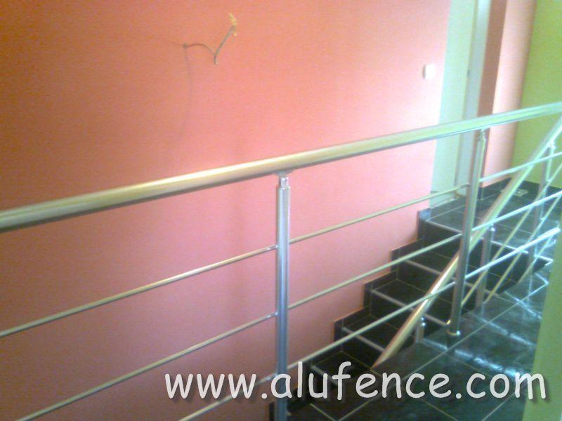 Alufence - Aluminijumske Ograde i Gelenderi 063