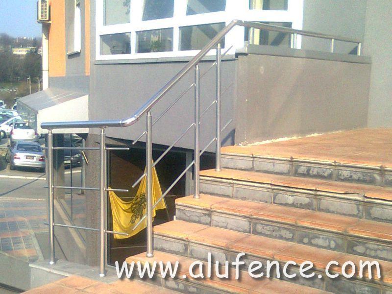 Alufence - Aluminijumske Ograde i Gelenderi 071
