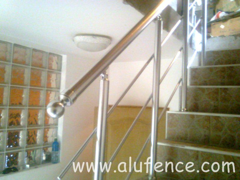 Alufence - Aluminijumske Ograde i Gelenderi 101