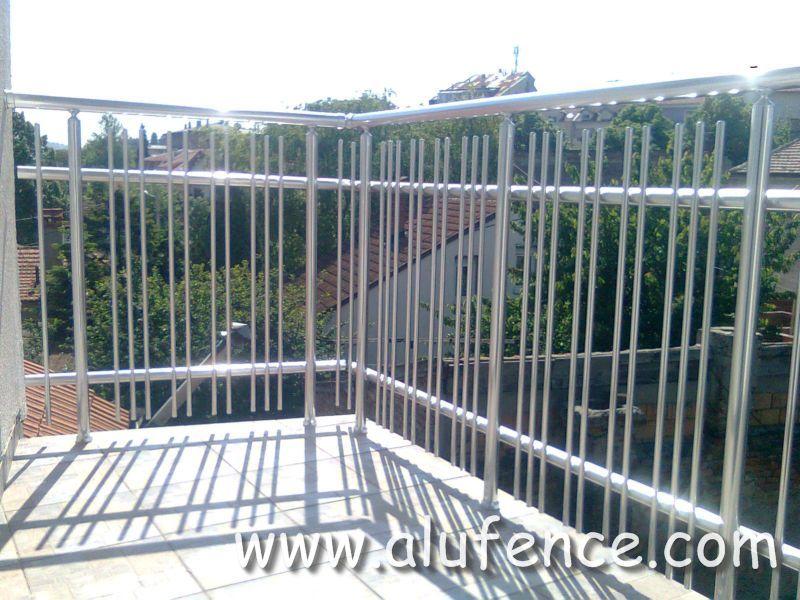 Alufence - Aluminijumske Ograde i Gelenderi 152