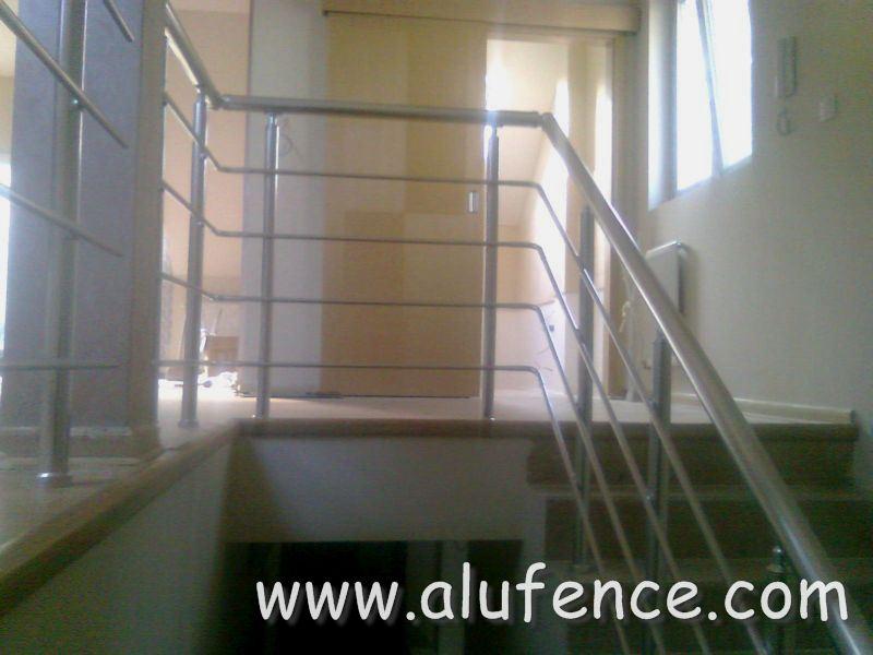 Alufence - Aluminijumske Ograde i Gelenderi 161