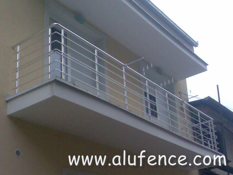Alufence - Aluminijumske Ograde i Gelenderi 229
