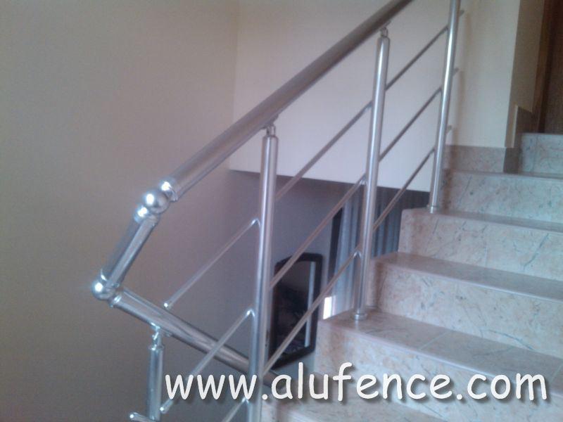 Alufence - Aluminijumske Ograde i Gelenderi 266