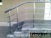 Alufence - Aluminijumske Ograde i Gelenderi 094