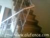 Alufence - Aluminijumske Ograde i Gelenderi 105