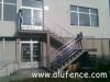 Alufence - Aluminijumske Ograde i Gelenderi 207