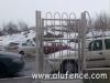 Alufence - Aluminijumske Ograde i Gelenderi 223