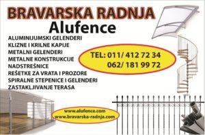 Bravarska radionica Alufence Beograd