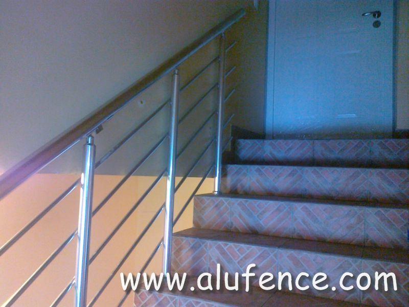 Alufence - Aluminijumske Ograde i Gelenderi 198