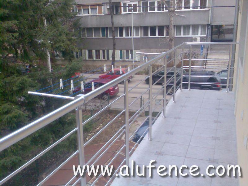 Alufence - Aluminijumske Ograde i Gelenderi 230