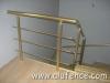 Alufence - Aluminijumske Ograde i Gelenderi 013